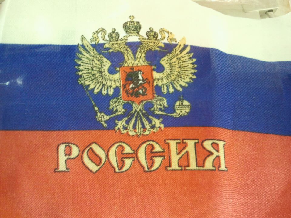 drewmanity-moscow-russia-flag