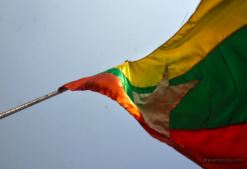 The recently changed Myanmar Flag