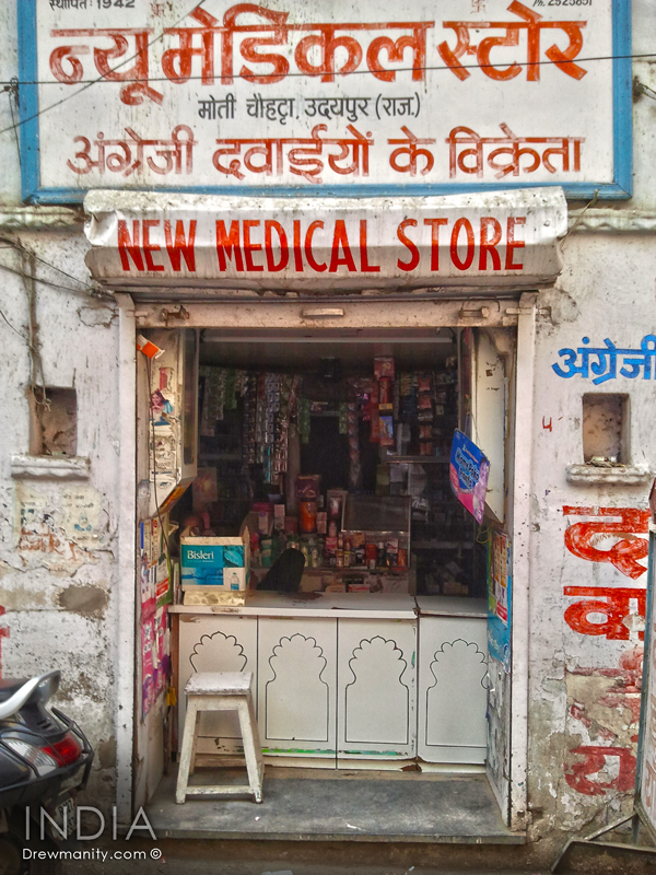 new-medical-store-india-travel-drewmanity.com