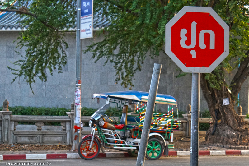 tuktuk-laos-stop-sigh-drewmanity-world-travels